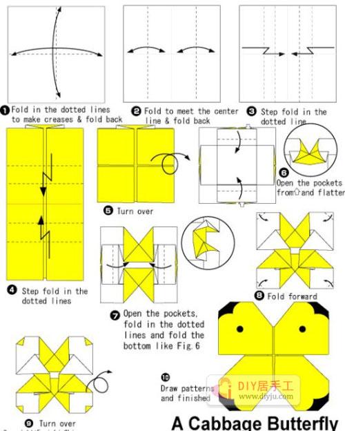 幼儿园蝴蝶折纸 菜粉蝶折纸图解教程