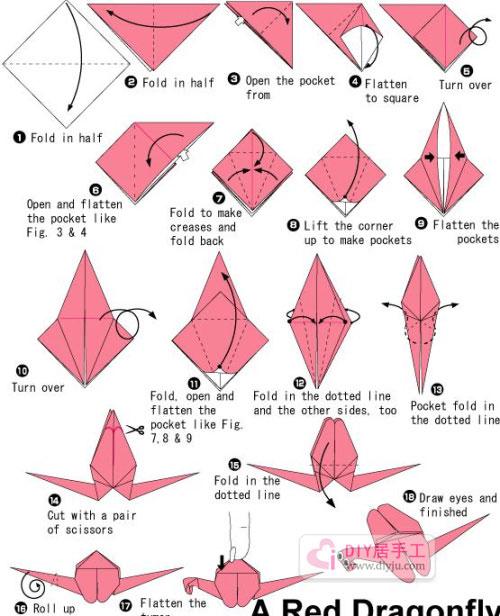 手工折纸蜻蜓教程图解