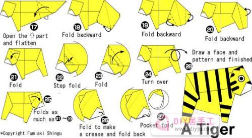 简单儿童手工折纸老虎教程