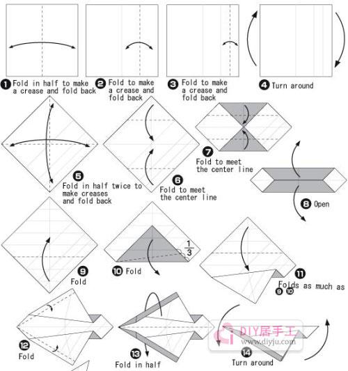 可爱折纸熊猫简单手工折纸教程
