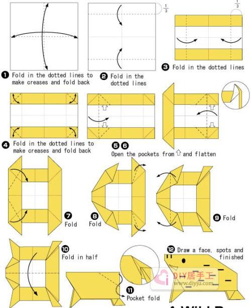 幼儿园儿童简单动物折纸教程:折纸野猪