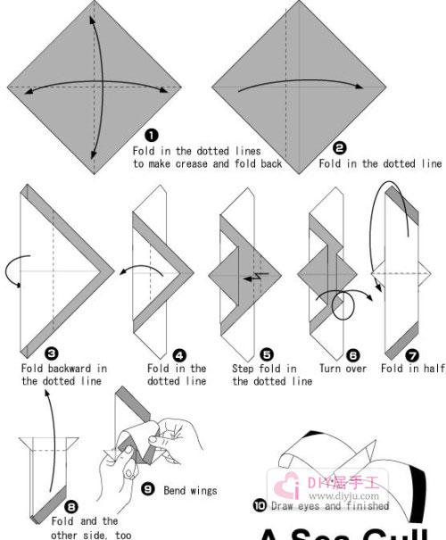 幼儿简单折纸海鸥手工折纸教程