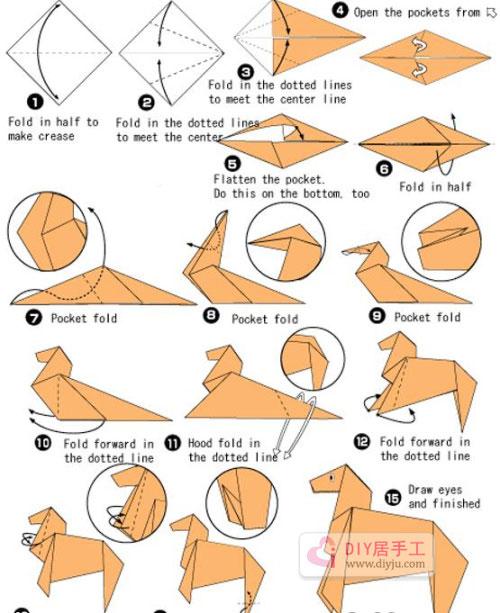 简单幼儿折纸马手工折纸教程