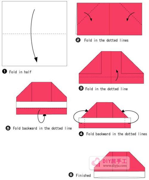 步骤6:好啦,一个可爱的手工折纸小地主帽就制作