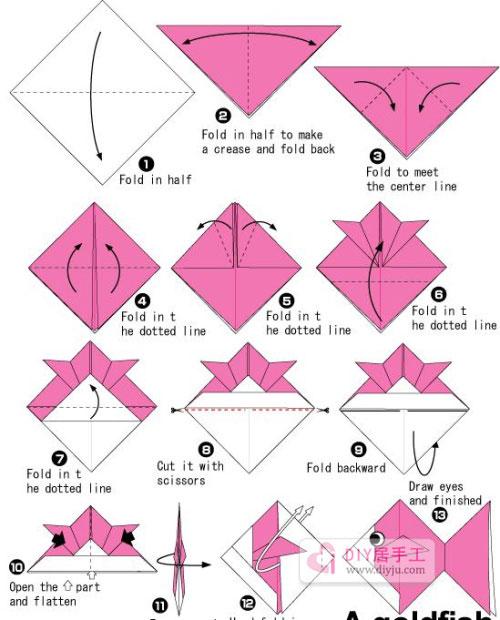 简单简单手工折纸大全金鱼折纸教程图片