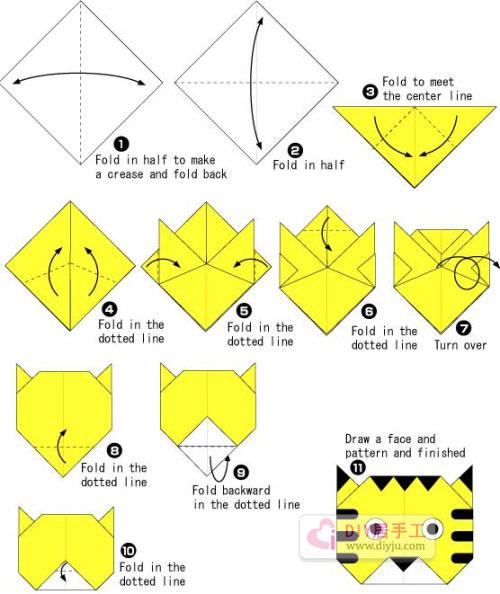 简单手工折纸大全老虎折纸图解教程
