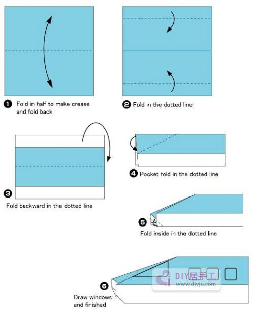 简单手工折纸高速火车图解教程