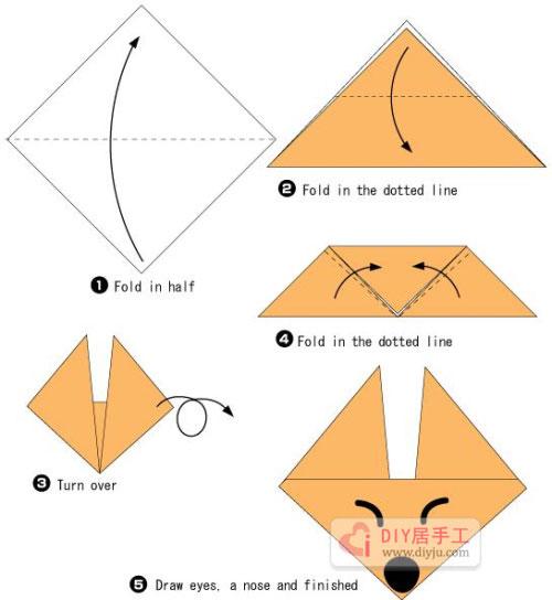 手工简单折纸狐狸图解教程