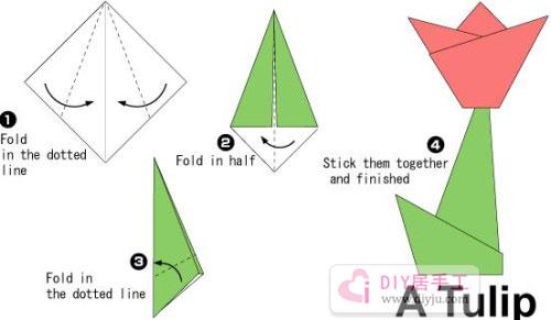 手机折纸步骤图解