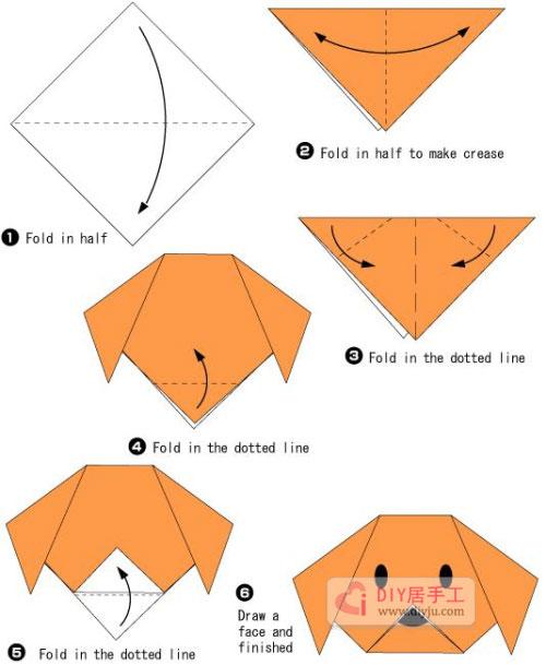 可爱小狗头的折纸图解教程