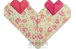 手工折纸双心图解教程 由三个心组成