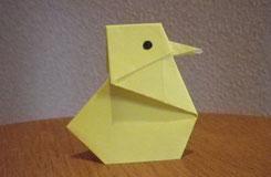 如何用紙折可愛的小雞 小雞折紙的折疊方法