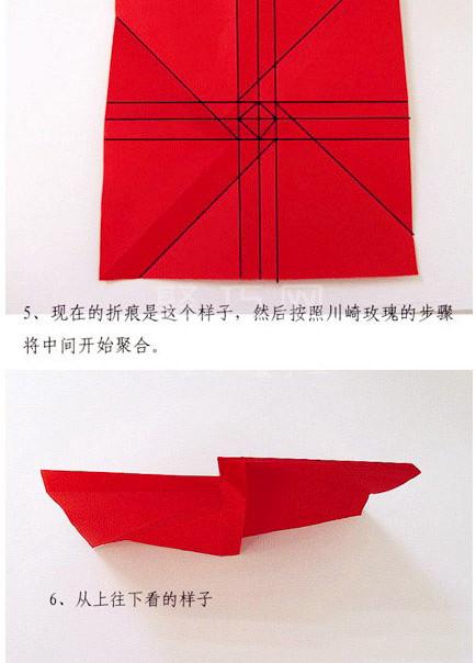一朵红色纸玫瑰的折法