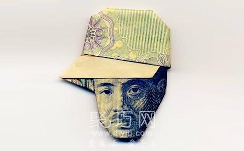 【钱币折纸欣赏】各国用钱折纸戴帽子的老爷爷