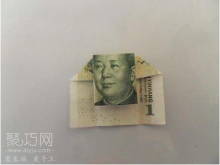 用一元錢折紙戴斗笠的毛爺爺教程9