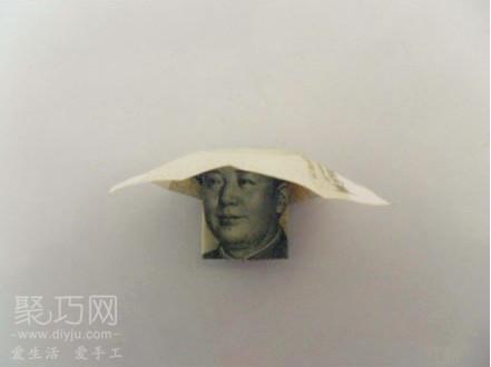 用一元钱折纸戴斗笠的毛爷爷教程10