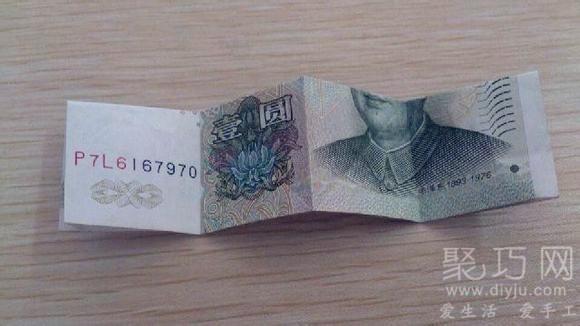 1元人民幣折雙心第三步