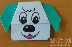 用紙怎么折疊哈巴狗的小紙狗頭