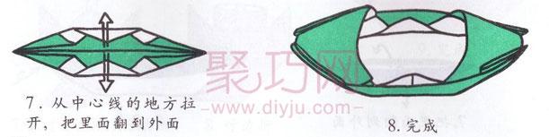 教你如何折纸船 4,简单折纸船步骤图解
