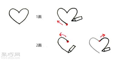 """""""心""""的画法"""