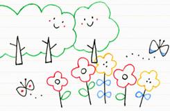 10天學會畫畫 第8天:植物、花朵的畫法