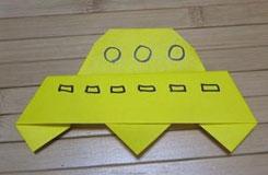 兒童折紙飛碟教程 教你怎么折UFO太空飛碟