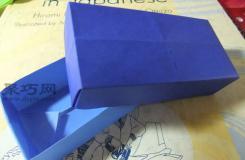 长方形盒子的折法 如何DIY折纸长方形收纳盒子