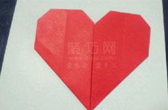 心形折紙:情人節折愛心的步驟圖解
