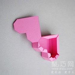 3D立體心形折紙圖解教程3