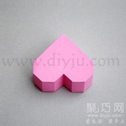3D立體心形折紙圖解教程4