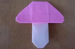 蘑菇的折法教案圖解 教你怎么折紙蘑菇