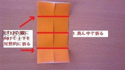 超简单纸房子的制作方法