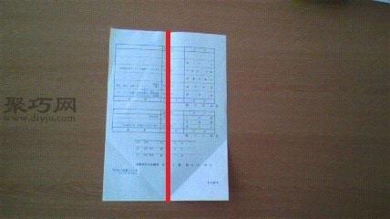 紙飛機的折疊方法圖解2