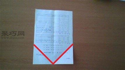 紙飛機的折疊方法圖解3