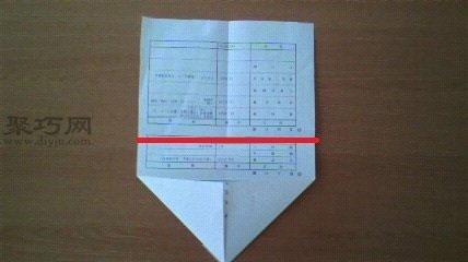 紙飛機的折疊方法圖解4