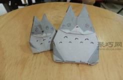 折立體龍貓折紙教程 龍貓折法教你怎么折龍貓