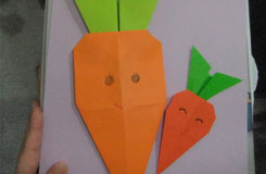 折紙胡蘿卜的方法 教你怎么用紙折胡蘿卜