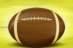 传统橄榄球的画法步骤 教你怎么画传统橄榄球简笔画