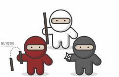卡通型忍者的画法教程图解 教你怎么画卡通忍者