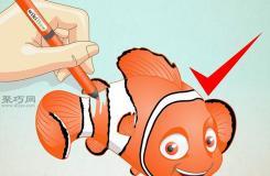 《海底总动员》中的尼莫的画法步骤 教你怎么画尼莫小鱼简笔画