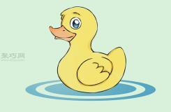 画可爱的橡胶鸭子步骤图解 如何画橡胶玩具小鸭子