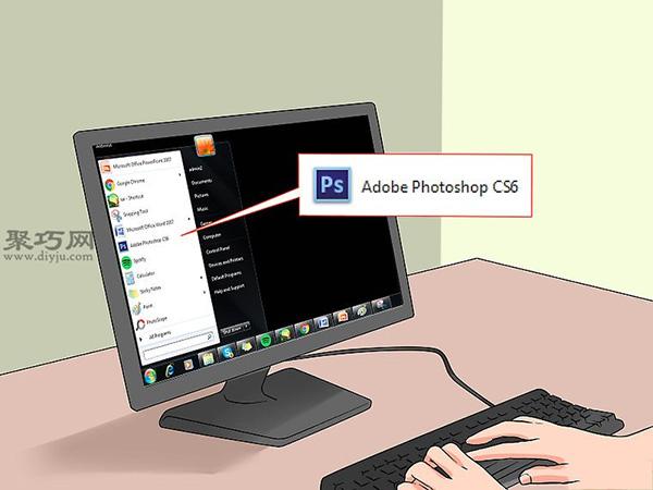 用Photoshop制作海报图解教程 18