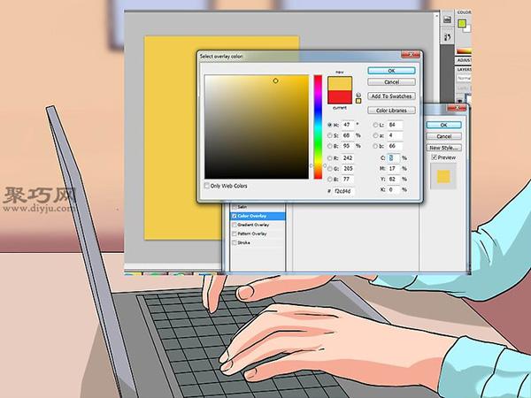 用Photoshop制作海报图解教程 20