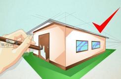 直线画房子画法教程 教你怎么画一座简单的房子