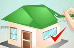 立方体画房子画法步骤 一起学如何画一座简单的房子
