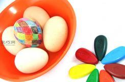 怎么画复活节彩蛋 用蜡笔画复活节彩蛋的方法
