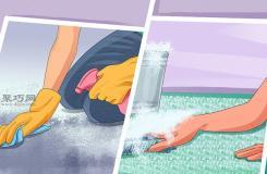 怎么保持地毯干净 教你清洗地毯的方法
