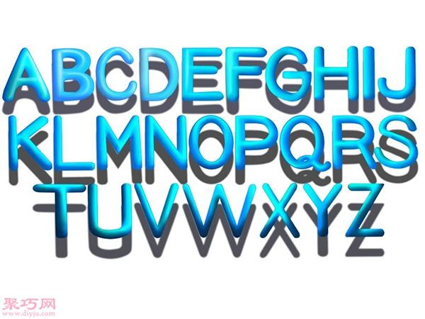 画A-Z立体字母 98