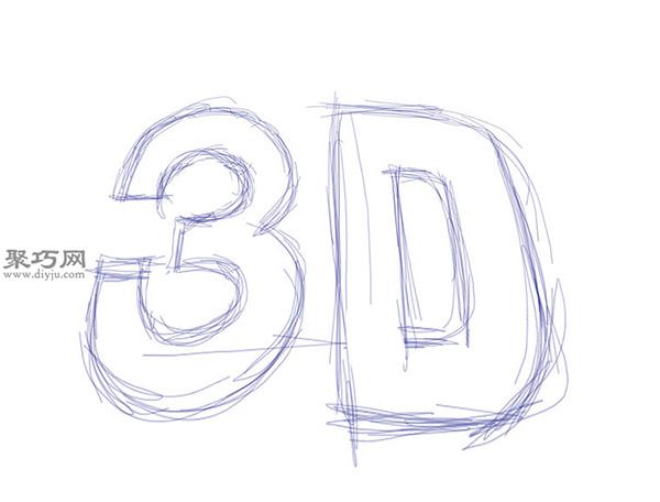 画A-Z立体字母 7