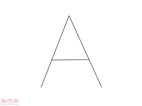 画A-Z立体字母 1